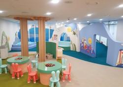 예천박물관 어린이체험실