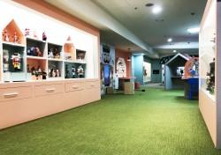 국립민속박물관 어린이박물관