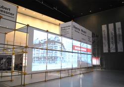 서울도시건축전시관