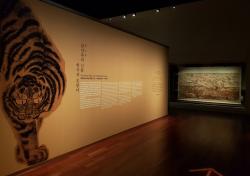 국립중앙박물관(특별전시)